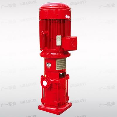 广一XBD-DLL型消防泵