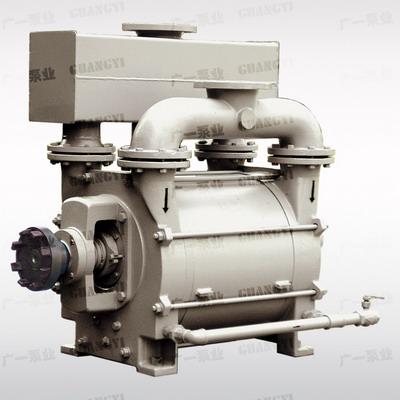 广一2BE1型水环式真空泵