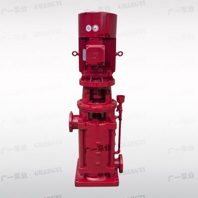 广一XBD-DL型立式多级消防泵